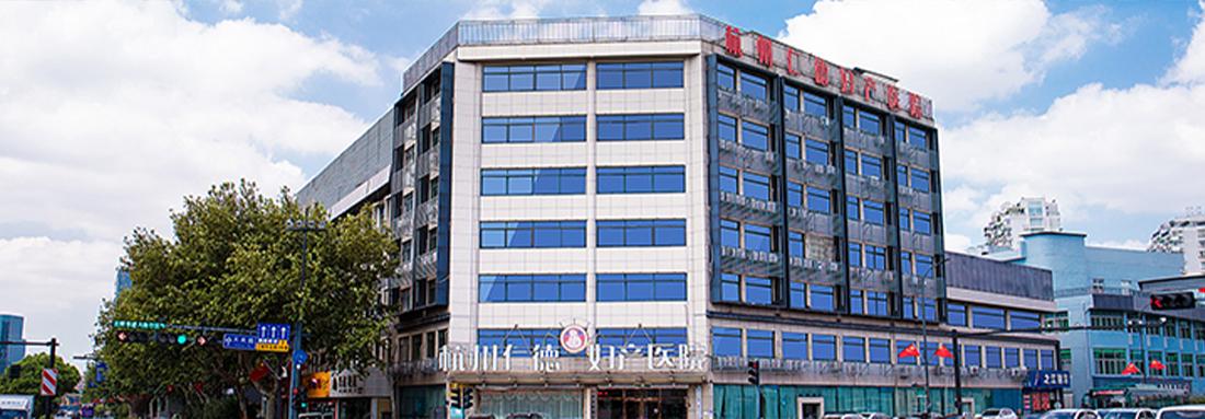 北京凤凰妇儿医院环境
